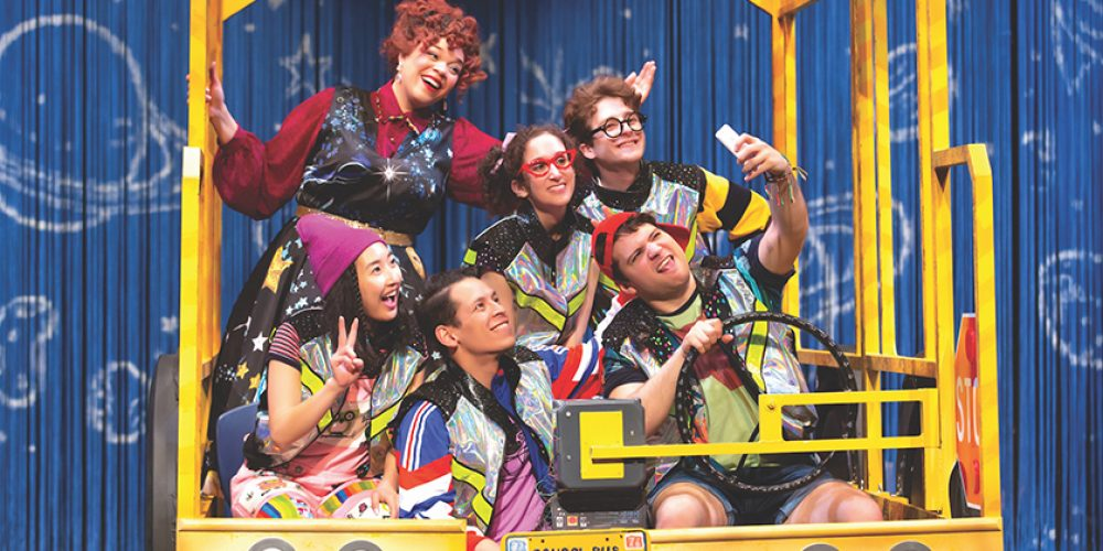 Sensory Friendly Show | RiverCenter Presents The Magic School Bus: Lost in the Solar System